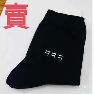 志龍同款襪, 包郵 @$40  g-dragon
