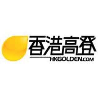 香港高登討論區 帳號