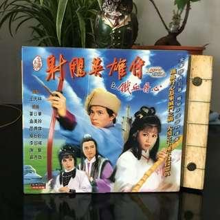Legend of the Condor Heroes I射雕英雄传之铁血丹心VCD(11discs)
