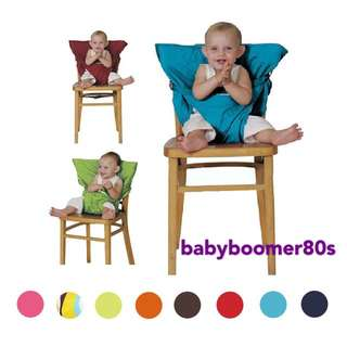 BB安全椅套/ portable baby safety seat cover