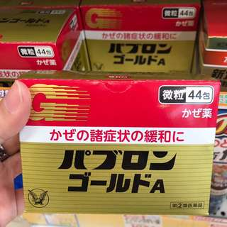 日本大正製藥 - 感冒藥