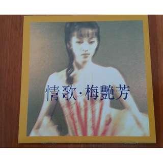 Anita Mui 梅艳芳情歌专辑 CD For Sale