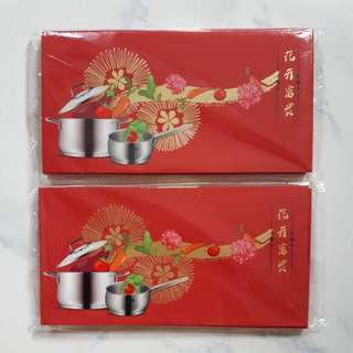 WMF Red Packet