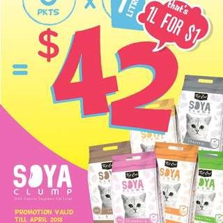 Kit Cat Soya Clump 7L