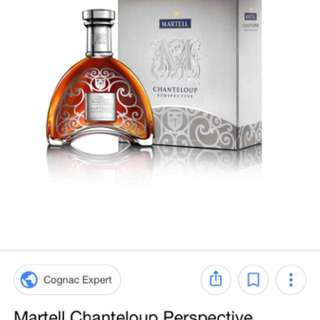 Martell Chanteloup perspective 700ml
