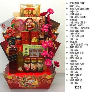 Hamper H- Last delivery date is on 11 Feb 2018, Sunday, hurry up