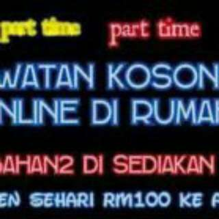 Part Time Di Rmh