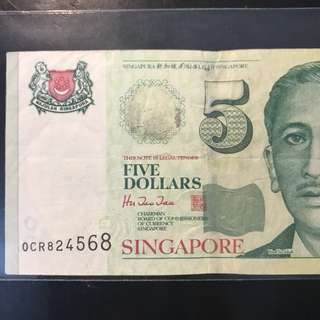 ❌Multiple Errors! 1999 Singapore 🇸🇬 $5 Portrait Paper HTT Sign, Missing Holograms Error &  Missing Silver Lining Security Thread Errors. Interested Collectors Please Make An Offer. ❌