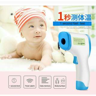 Infrared Thermometer *FREE POSTAGE!
