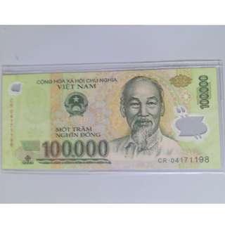 越南盾 100000