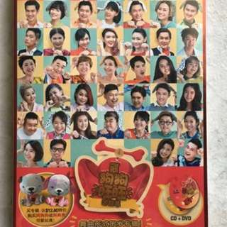 MediaCorp Chinese New Year 2018 CD & DVD