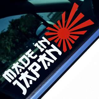 Made In Japan JDM Car Sticker Decal
