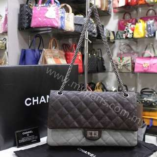 Chanel Two Tone Brown/Grey Caviar And Washed Lambskin 2.55 Reissue Quilted Classic 226 Flap Bag