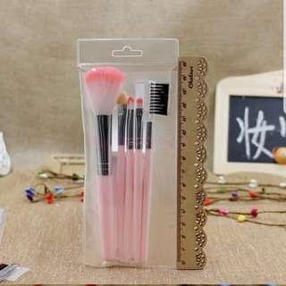 🆕️ brushes