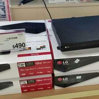 LG 藍光影碟機 BP250