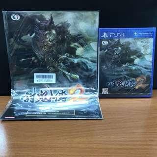 Ps4遊戲 討鬼傳2中文版