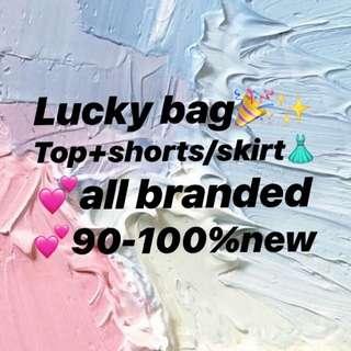 Lucky bag💕✨🎉