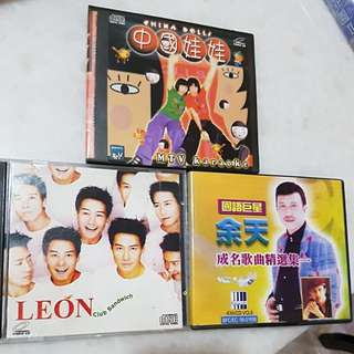 VCD karaoke/MTV. $3 each. $6 for 3.