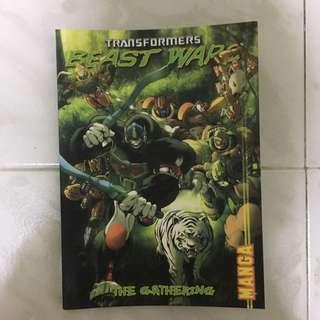 Transformers: Beast Wars - The Gathering (Manga)