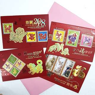 CNY Card ↪ Gold Embossed Stamp design Cards 💱 $ 2.50 Each Piece/ $18.00 for 10 Cards
