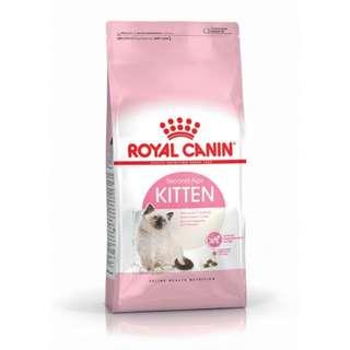 Urgent sale 1x 4kg Royal Canin Kitten