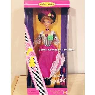 Mattel 1996年 French Barbie 絕版 古董 芭比娃娃 法國 全新未拆 盒裝