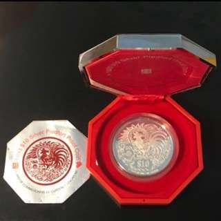 1993 Singapore Mint Issue Rooster 🐓 $10 2oz Silver Proof, 1 pcs $70, 4 pcs deal together $260 Nett. All Come With Box & Cert, No Toning Can Send For PCGS Or NGC Coin Grading. 4 Pcs Lot
