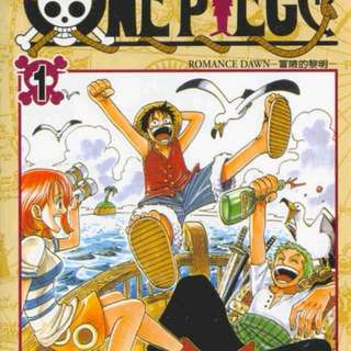 BN authentic One Piece book 1 to 49 by 東立