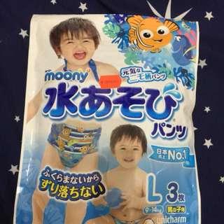 Moony 防水 游泳 尿布