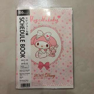 My Melody 2018 Diary (from Oct 17 to Dec 18)