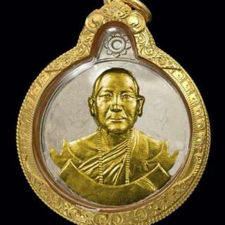 Luang Phoo Udomsup (Coin) Amulet