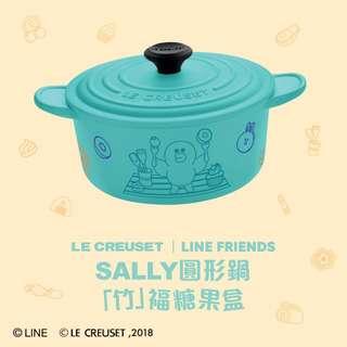 Le creuset for Line Friends 2號 Sally 海藍色圓形鍋