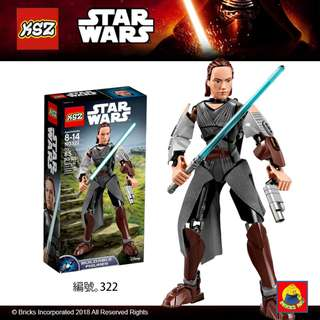 KSZ 322 Star Wars Rey Buildable Figures