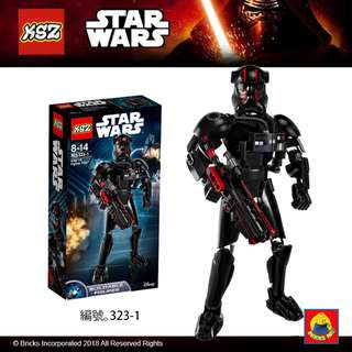 KSZ 323-1 Star Wars Elite Fighter Pilot Buildable Figures