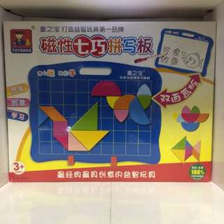 Origami With Whiteboard Educational Toy