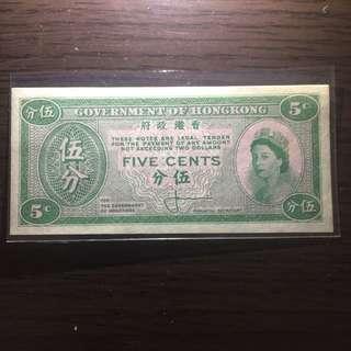 1961年直版未使用女皇五分