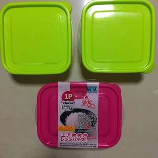 Brand New Lunch Box Container