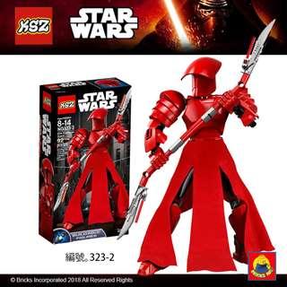 KSZ 323-2 Star Wars Elite Praetorian Buildable Figures