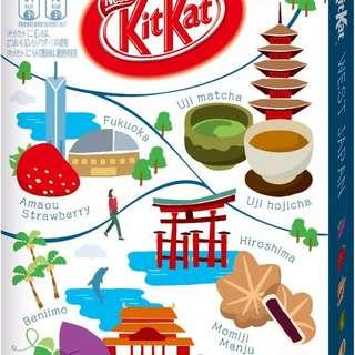 (預訂賀年禮盒)Kit Kat東/西日本地區限定精選12件裝