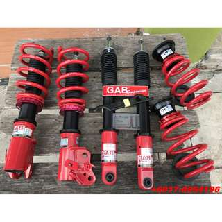 GAB Adjustable High Low +  BodyShift Civic FD