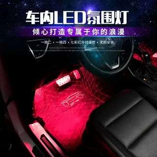 Car accessories light