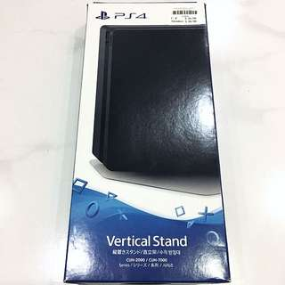 [PS4 Slim/Pro] Vertical Stand