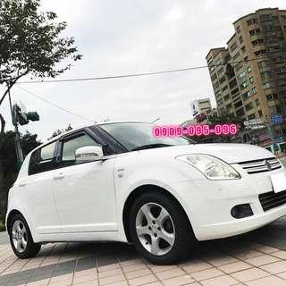 【實價登錄 全額貸專區】 市場上高CP值掀背小車 2007年 鈴木 SWIFT 1.5 最頂級