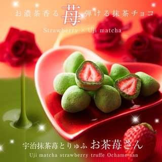 (預訂賀年禮盒)京都伊藤久右衛門宇冶抹茶草莓松露朱古力70g(約8-12粒)