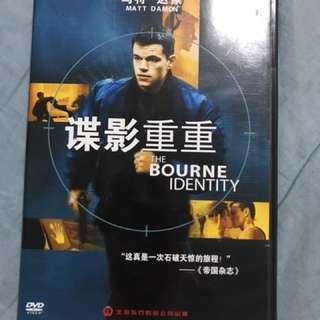 ( Free ) The Bourne identity dvd