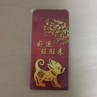 BN 6pcs 2018 Popular bookstore red packet/ang pao