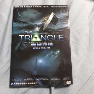 ( Free ) The triangle (3)