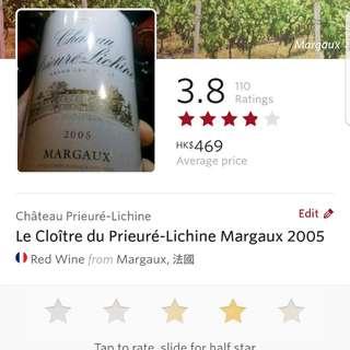 法國列級莊紅酒三枝700ml特價合售