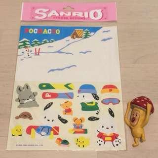 (包郵) Sanrio 89,95 PC狗 puzzle 貼紙