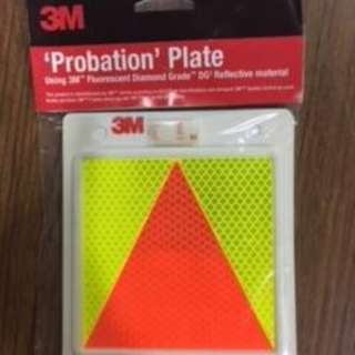 New - 3M Probation Plate